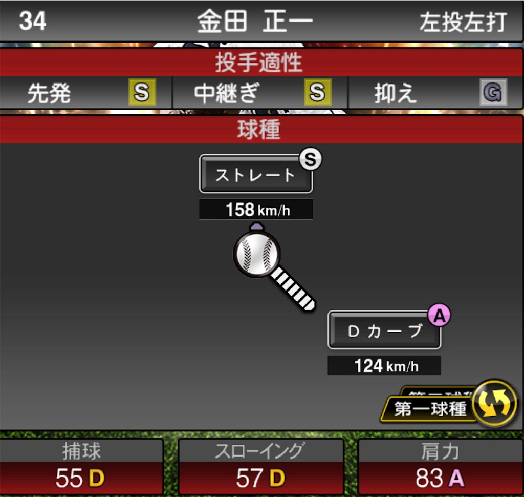 f:id:marukesu:20201230113811j:image