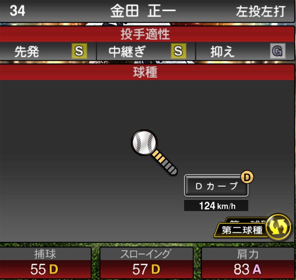 f:id:marukesu:20201230113821j:image