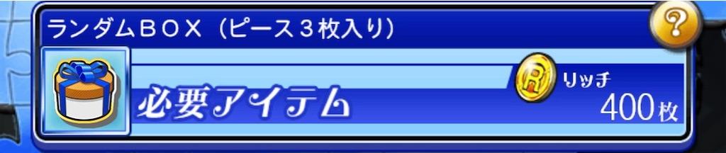 f:id:marukesu:20210108193802j:image
