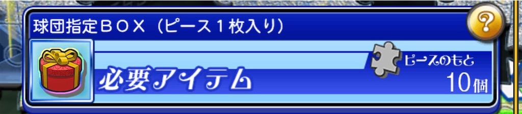 f:id:marukesu:20210108193809j:image