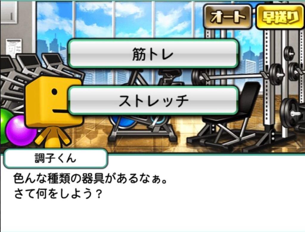 f:id:marukesu:20210126183239j:image