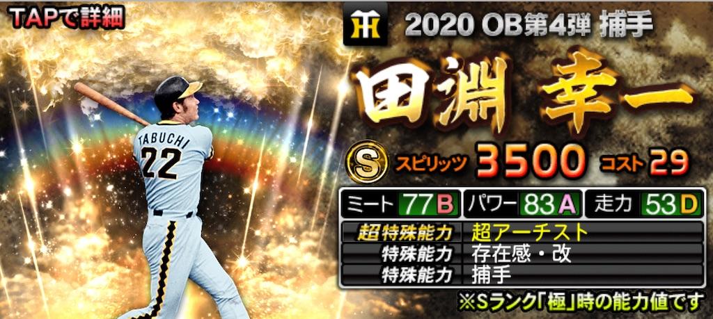 f:id:marukesu:20210205152612j:image