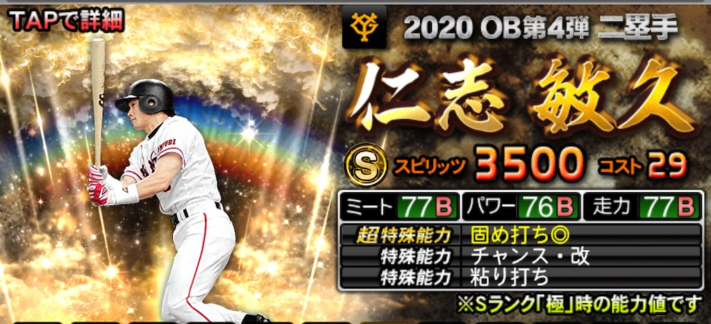 f:id:marukesu:20210205152829j:image