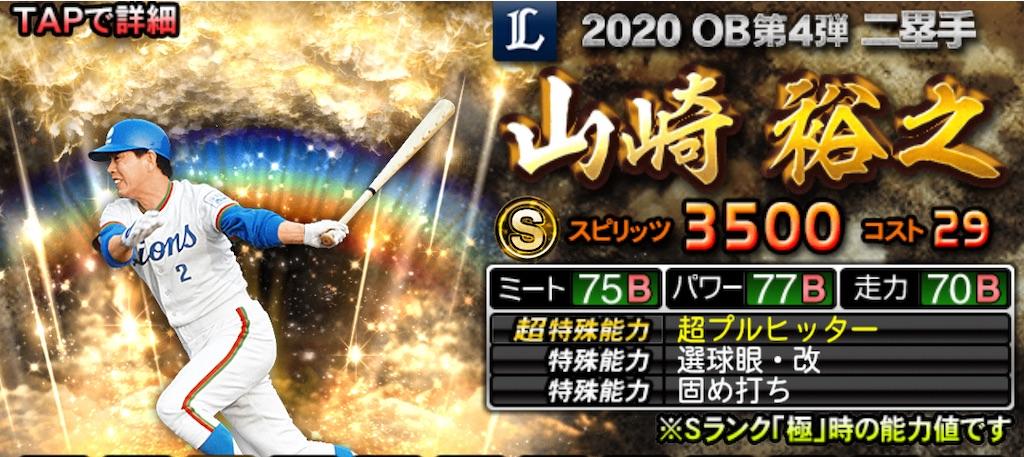 f:id:marukesu:20210205152956j:image