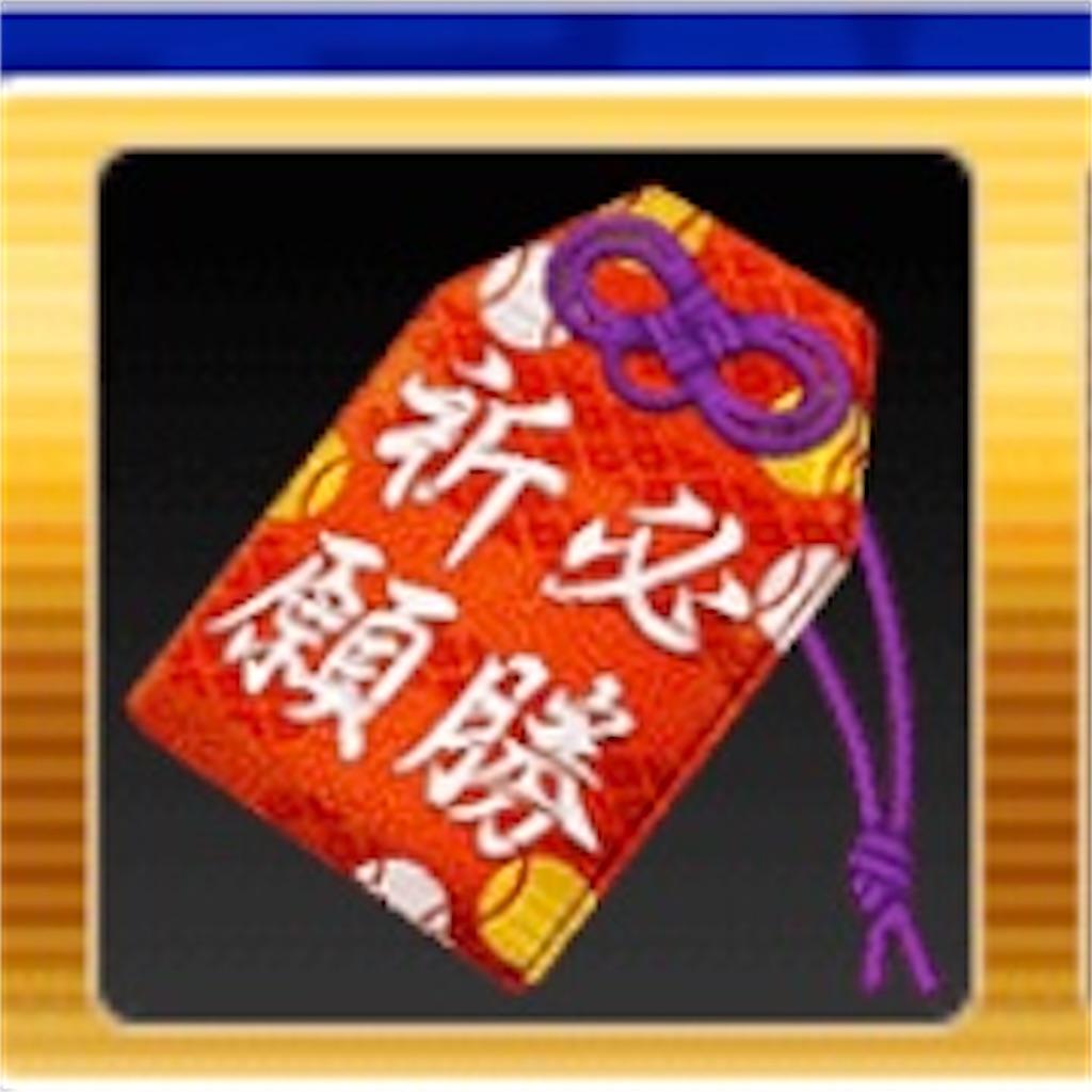 f:id:marukesu:20210206125922j:image