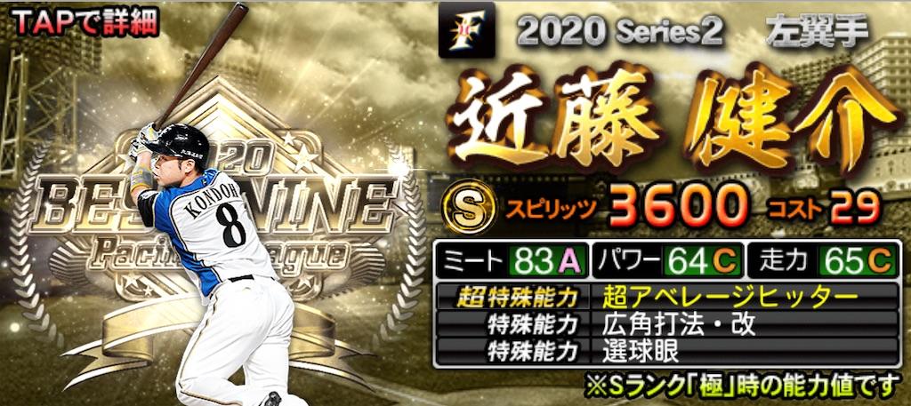 f:id:marukesu:20210212185144j:image