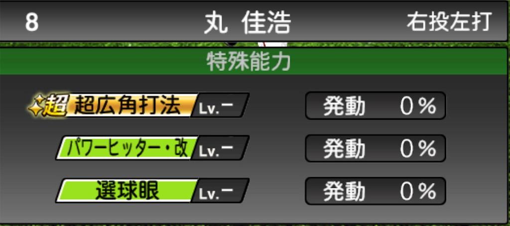 f:id:marukesu:20210212193211j:image