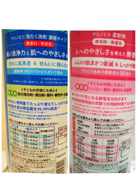f:id:marukichi3303:20200329180534j:plain
