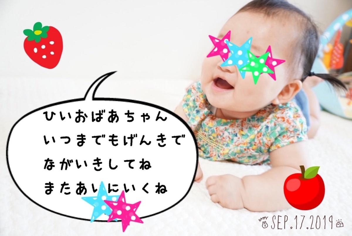 f:id:maruko-craftmade:20191029084146j:plain