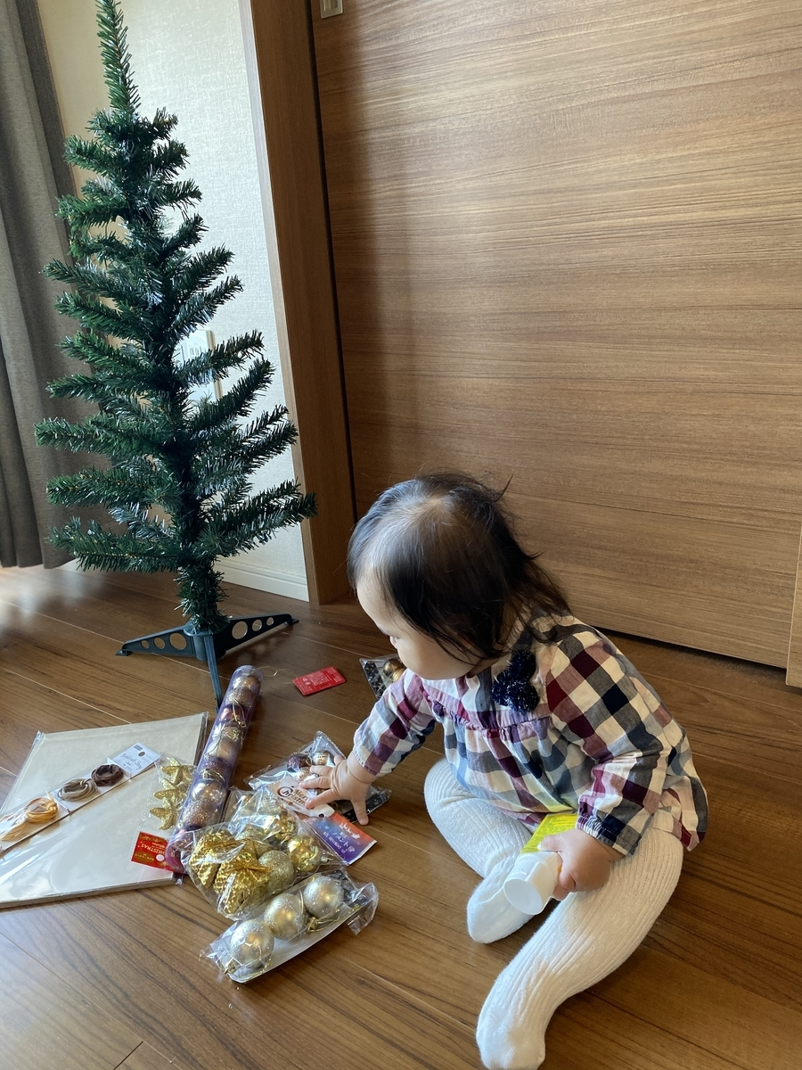 f:id:maruko-craftmade:20191207101846j:plain