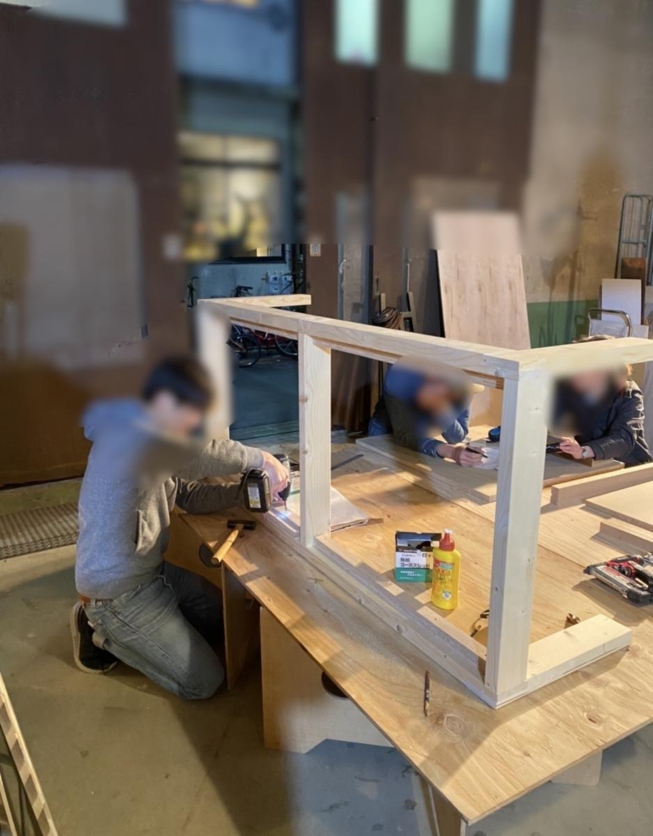 f:id:maruko-craftmade:20200506111933j:plain