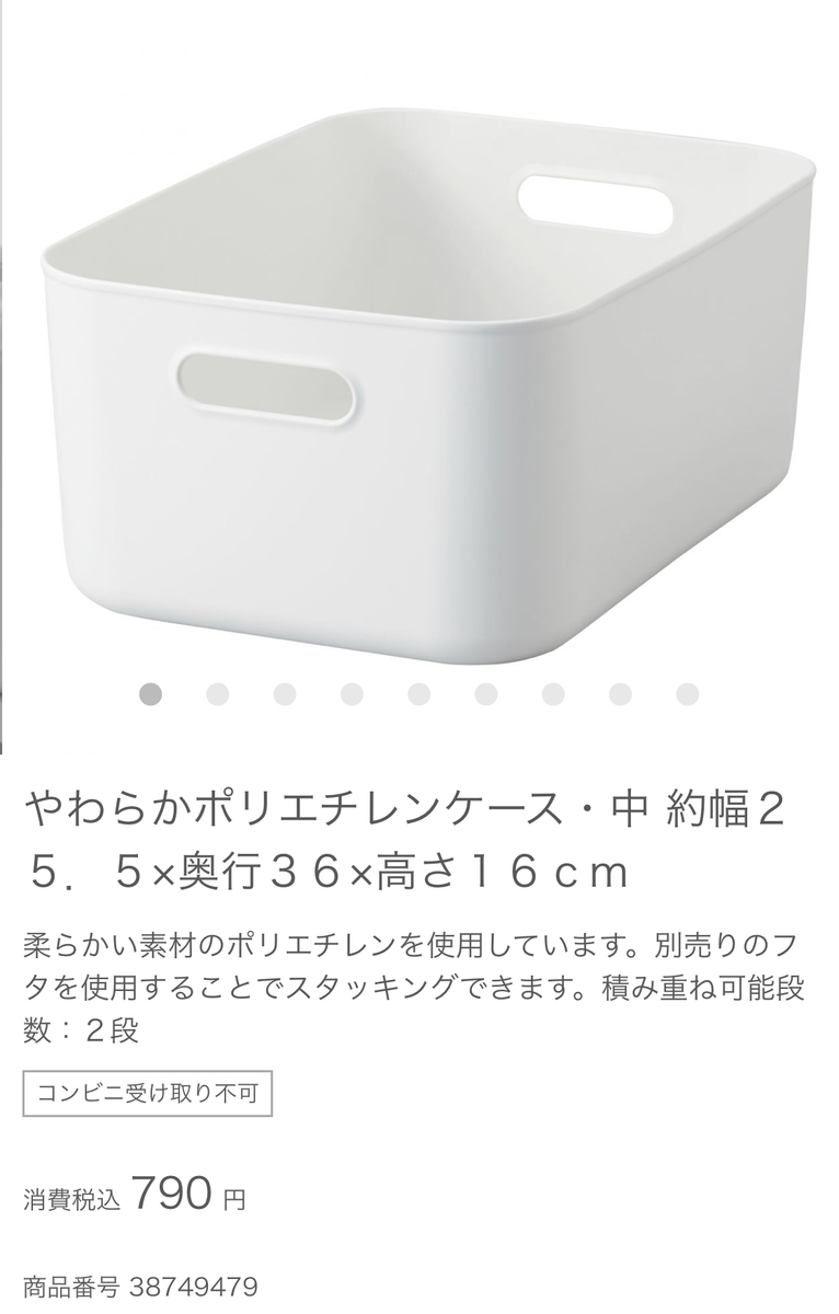 f:id:maruko-craftmade:20200507231224j:plain