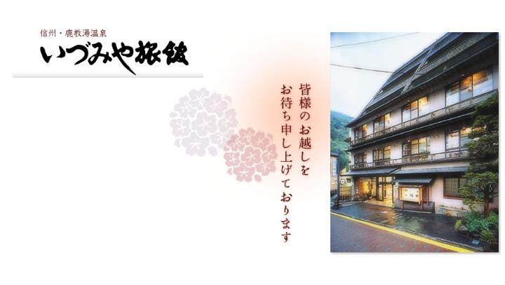 f:id:marukochikiokoshi:20161003112429j:plain