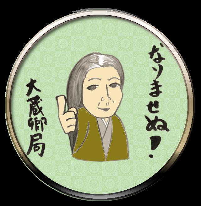 f:id:marukochikiokoshi:20161219174852p:plain
