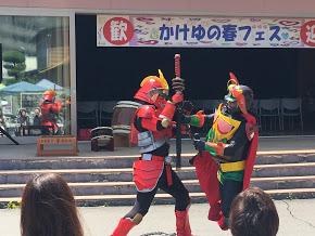 f:id:marukochikiokoshi:20170508120033j:plain