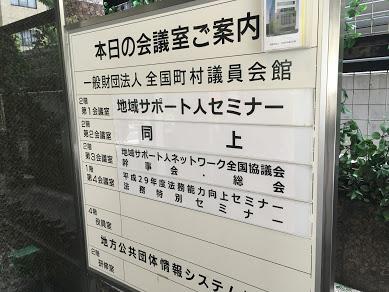 f:id:marukochikiokoshi:20170517085708j:plain
