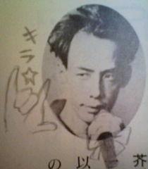 f:id:marukochikiokoshi:20170828111418j:plain