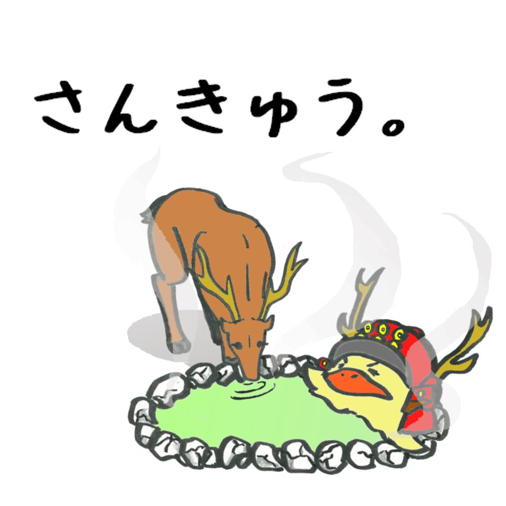 f:id:marukochikiokoshi:20171206121247p:plain