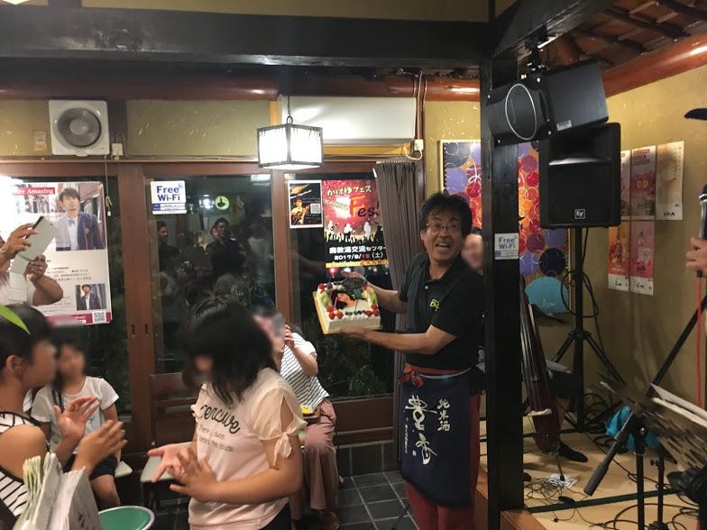 f:id:marukochikiokoshi:20171226192202j:plain