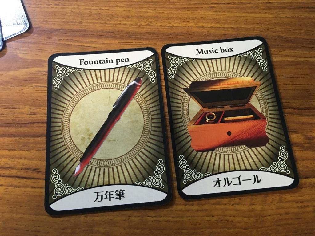 f:id:marukochikiokoshi:20180209153806j:plain