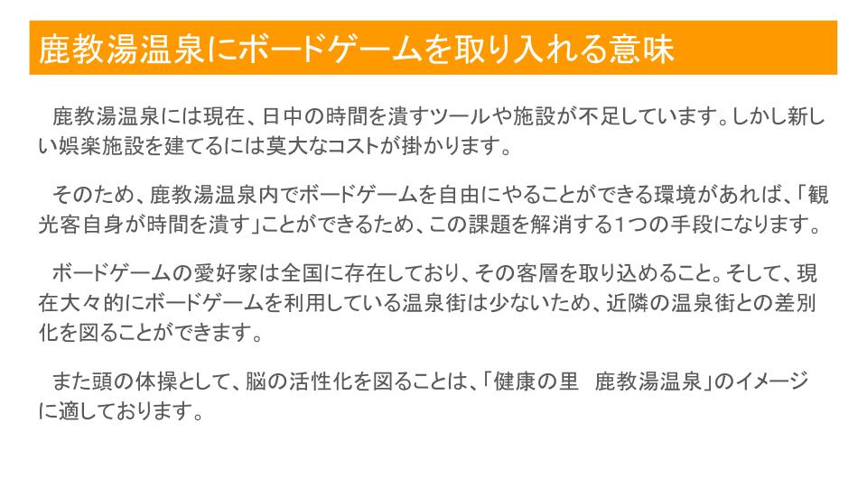 f:id:marukochikiokoshi:20180330165612p:plain