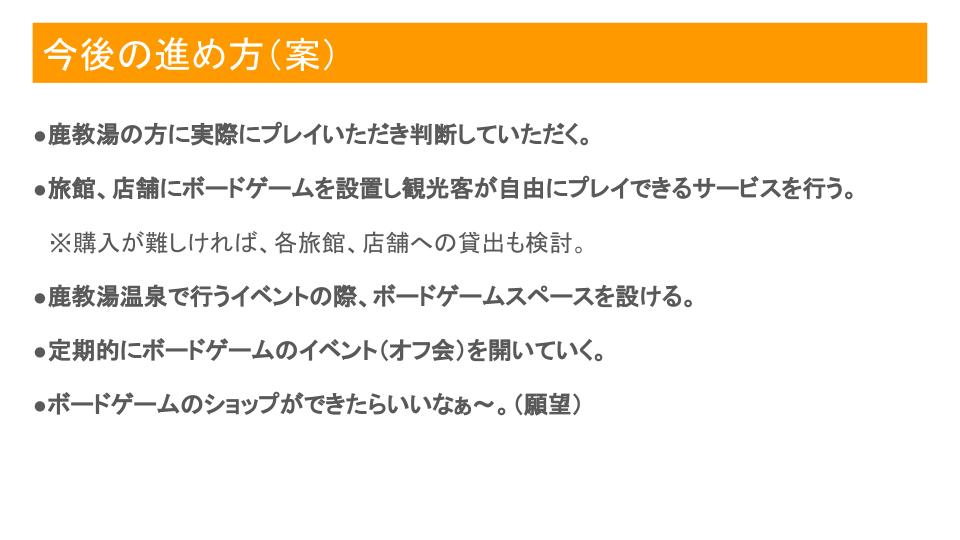 f:id:marukochikiokoshi:20180330165834p:plain