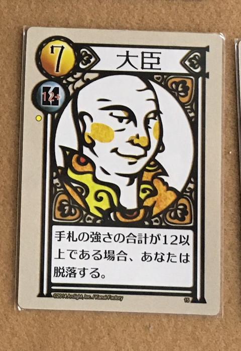 f:id:marukochikiokoshi:20180523150254j:plain