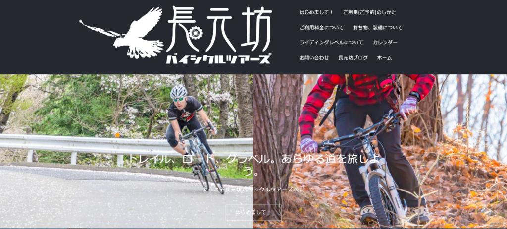 f:id:marukochikiokoshi:20180619144347p:plain