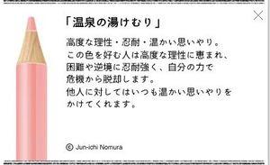f:id:marukochikiokoshi:20180713121301j:plain