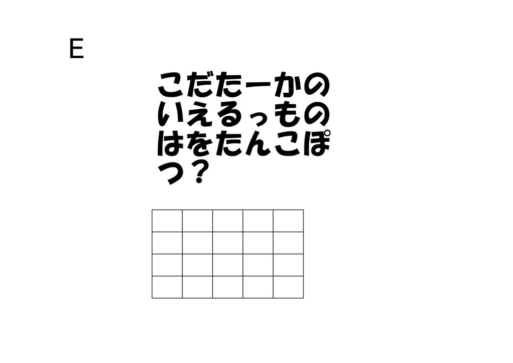 f:id:marukochikiokoshi:20181207155905j:plain