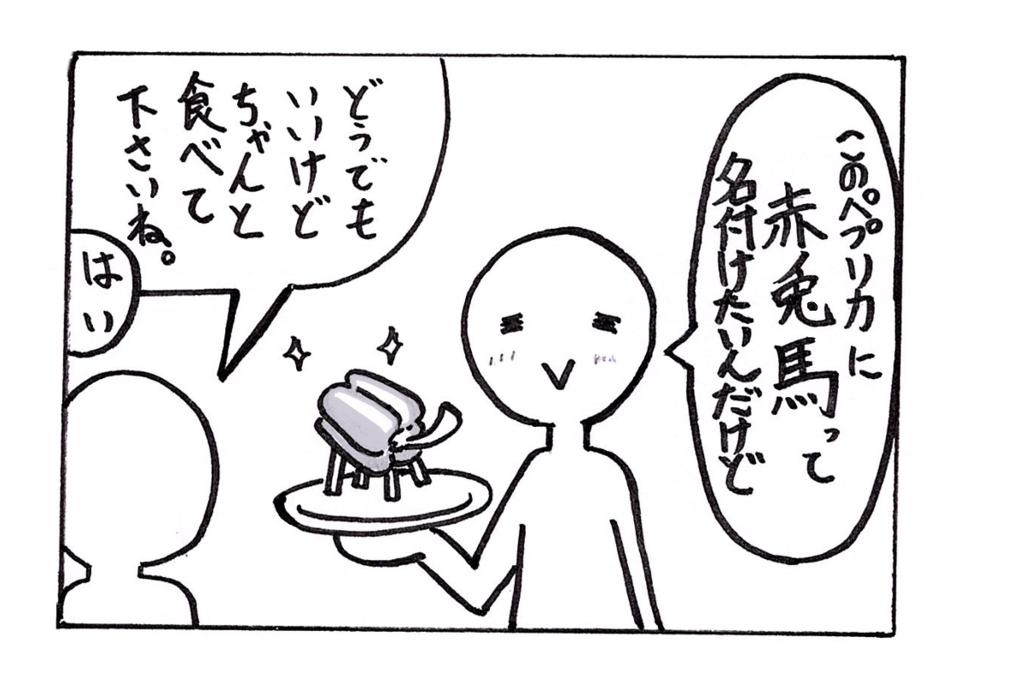 f:id:marukochikiokoshi:20181231183429p:plain
