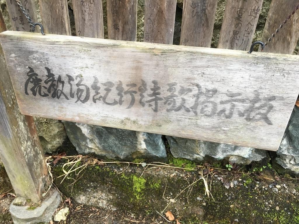 f:id:marukochikiokoshi:20190117145224j:plain