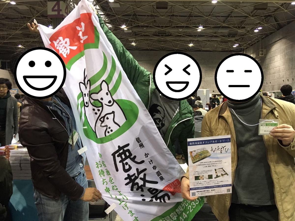f:id:marukochikiokoshi:20190319140633j:plain