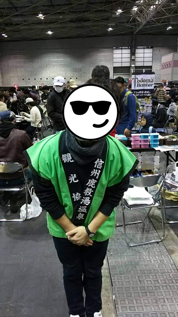 f:id:marukochikiokoshi:20190319140639j:plain