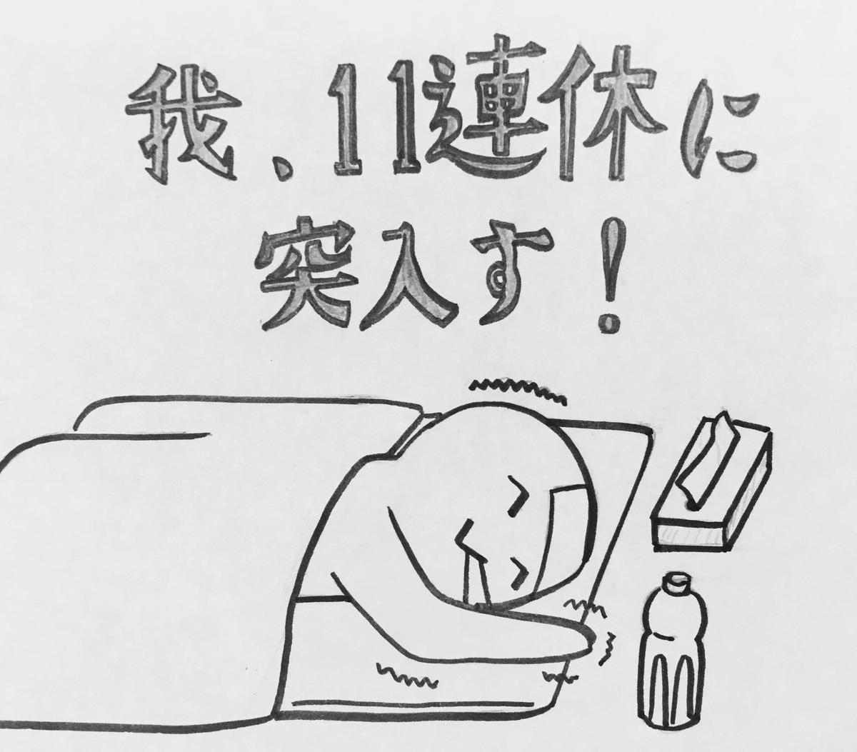 f:id:marukochikiokoshi:20190509110458j:plain