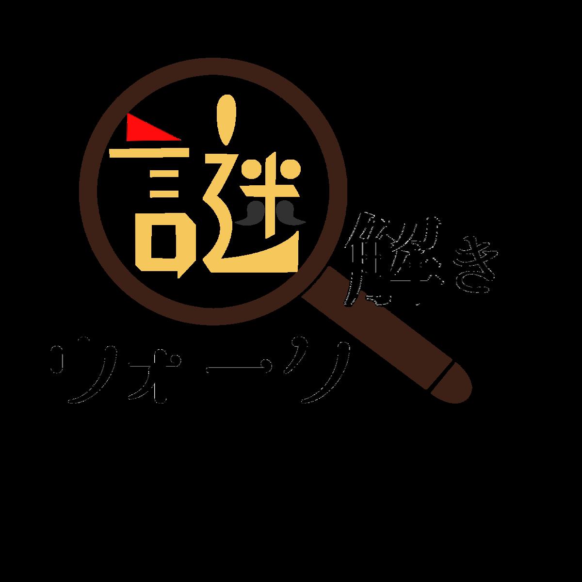 f:id:marukochikiokoshi:20190618180626p:plain