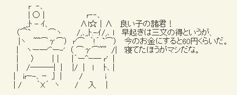 f:id:marukochikiokoshi:20190806211945j:plain