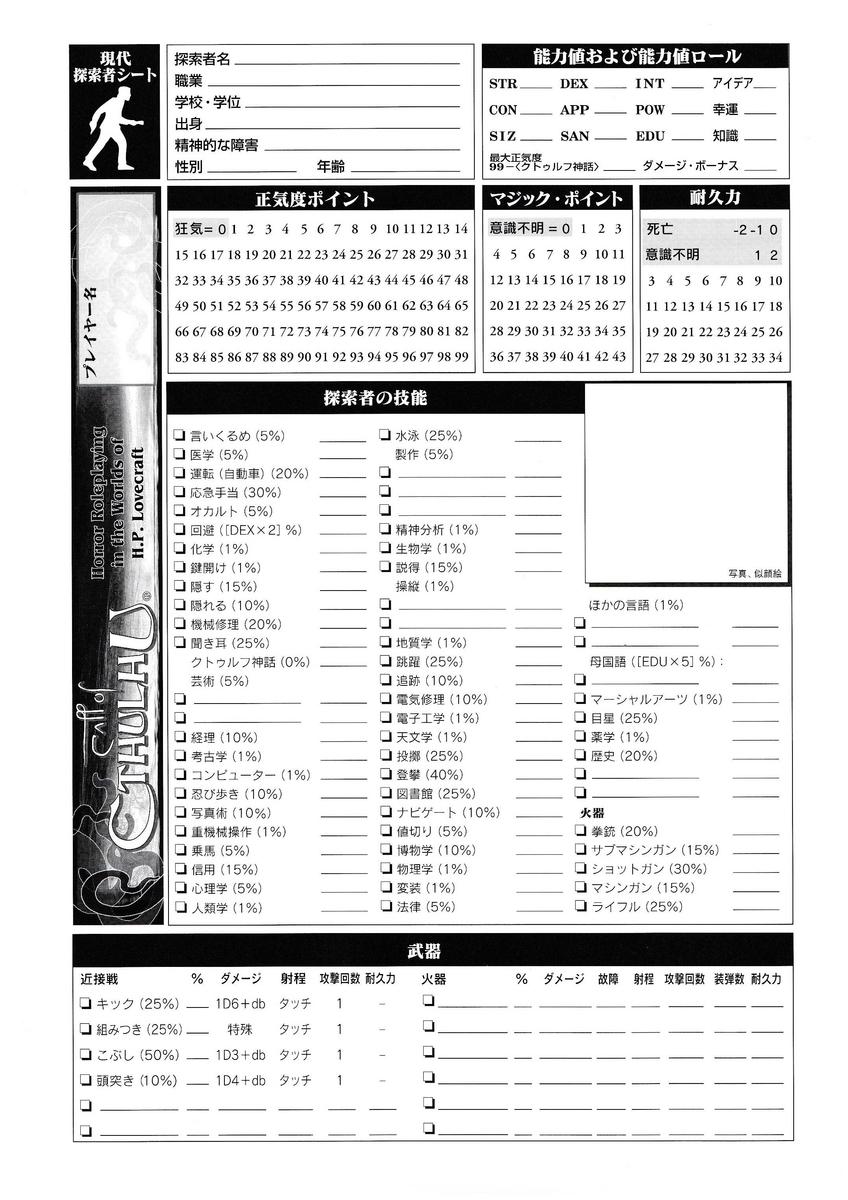 f:id:marukochikiokoshi:20190830224537j:plain