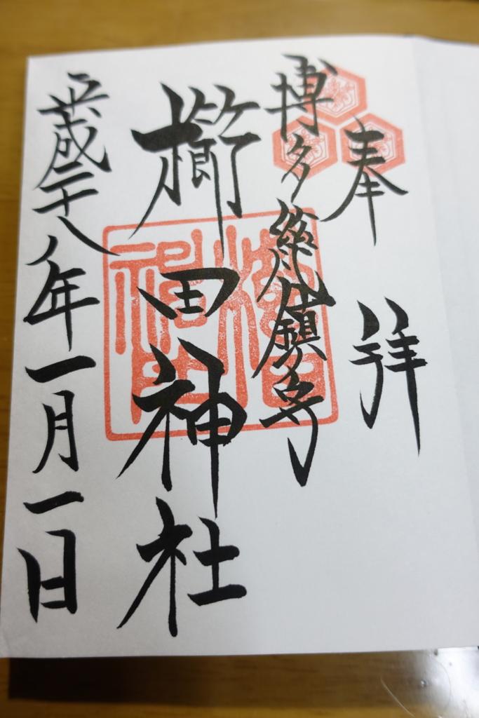 f:id:marukomaru1048:20170515163312j:plain