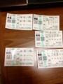 20141220中山大障害紙屑生産忘年会オフ