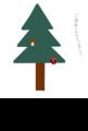 2016クリスマス特設会場@ハイク