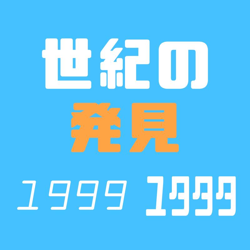 20181123230232