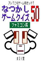 f:id:marukudo:20130303054336j:plain