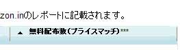 f:id:marukudo:20130620204300j:plain