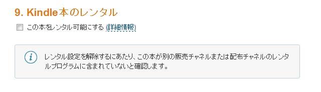 f:id:marukudo:20130821220319j:plain