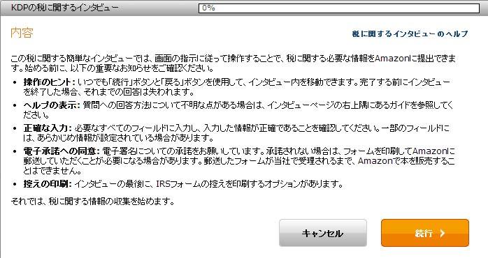 f:id:marukudo:20130828185334j:plain