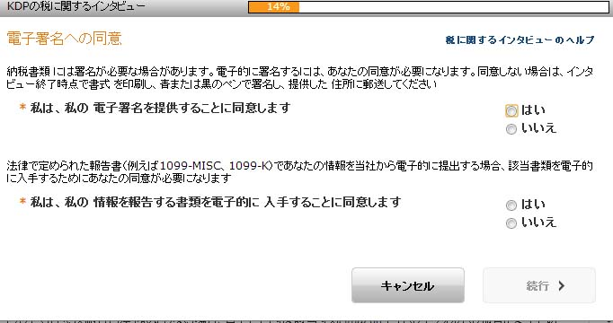 f:id:marukudo:20130828185413j:plain