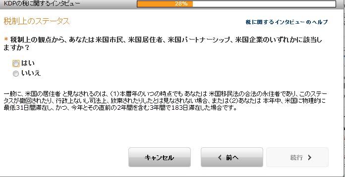 f:id:marukudo:20130828185505j:plain