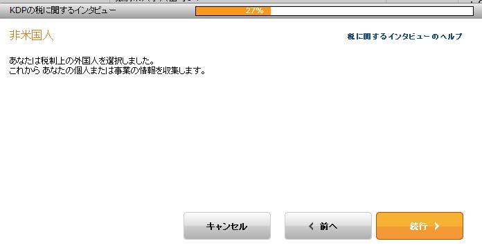 f:id:marukudo:20130828185550j:plain