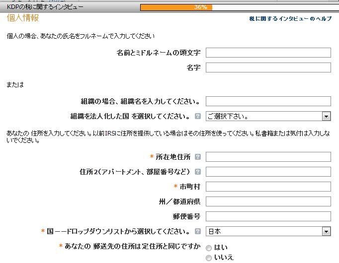 f:id:marukudo:20130828185807j:plain